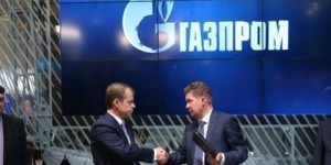May 5, St. Petersburg: Gazprom and RusGasDobycha signed a Memorandum of Cooperation